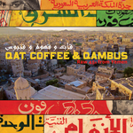 Qat, Coffee & Qambus: Raw 45s From Yemen