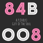 Gift Of The Soul