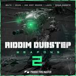 Philosophy: Riddim Dubstep Weapons 2 (Sample Pack WAV/Serum Presets)