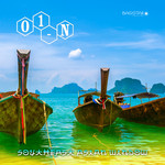 01-N - Southeast Asian Window (Front Cover)
