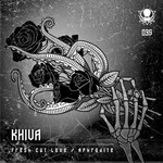 KHIVA - Fresh Cut Love (Front Cover)