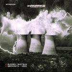 Shotgun/Reactor EP