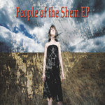 FRANKIE LUCID/TATUM LONDON - People Of The Shem EP (Front Cover)
