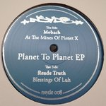Planet To Planet EP