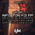 Neo Tokyo EP