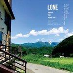 Lone: Ambivert Tools Vol 4