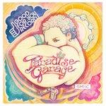 Paradise Garage/Inspirations