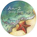 Lazy Sun