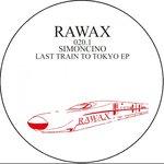 Last Train To Tokyo
