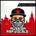 Russian Rap Vocals (Sample Pack WAV/APPLE)