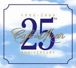 Cafe Del Mar 25th Anniversary