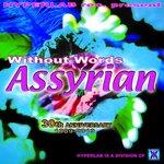 ASSYRIAN