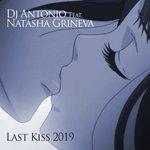 Last Kiss 2019