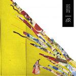 Panal Records: Various Artists (3 Aniversary)