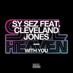 With You (Extended Mixes)