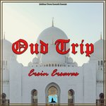 Oud Trip