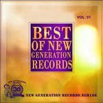 The Best Of New Generation Records Vol 1
