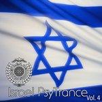 Israel Psytrance Vol 4