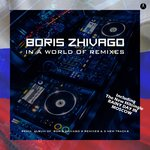 In A World Of Remixes (Extended Vocal USSR Mixes)
