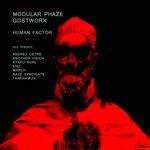 Human Factor (Remixes)