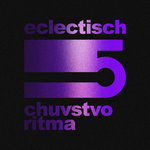 Eclectisch 5