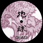 Various Artist 02