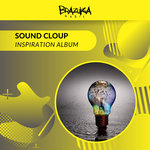 Inspiration Album