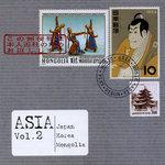 Asia Vol 2/Japan, Korea, Mongolia