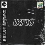 Quicksilver (UKF10)