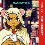 Neon Roppongi