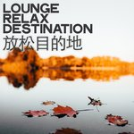 Lounge Relax Destination