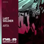 Arta (Extended Mix)