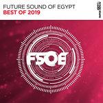 Best Of FSOE 2019