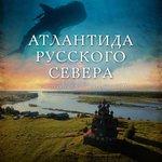 Atlantis Of The Russian North (Original Soundtrack)