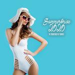 Sommerbrise 2020: The Soundtrack Of Summer