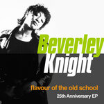 Flavour Of The Old School: 25th Anniversary Edition (Remastered)