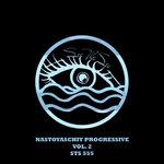 Nastoyaschiy Progressive Vol 2