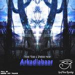 Arkadiabaar