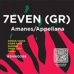 Amanes/Appeliana