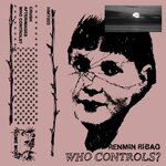 Who Controls?