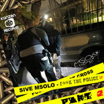 Fuck The Police Pt 2 (Remixes)