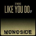 Like You Do EP