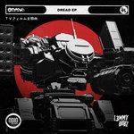 Dread EP