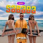 Sababa (Apoca Remix)