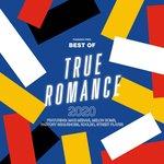 Best Of True Romance 2020