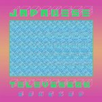 III (Remixed)