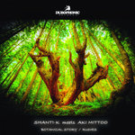 Botanical Story/Rudies