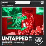 Untapped Vol 14