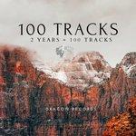 100 Tracks Dragon Records