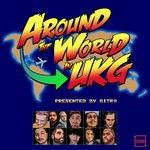 Around The World In Ukg
